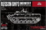 モデルコレクト 1/72 ロシア軍 BMP-3M 歩兵戦闘車 クルーフィギュア3体/兵隊フィギュア8体付 プラモデル MODMA72007