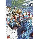 聖闘士星矢EPISODE.G レクイエム 2 (2) (チャンピオンREDコミックス)