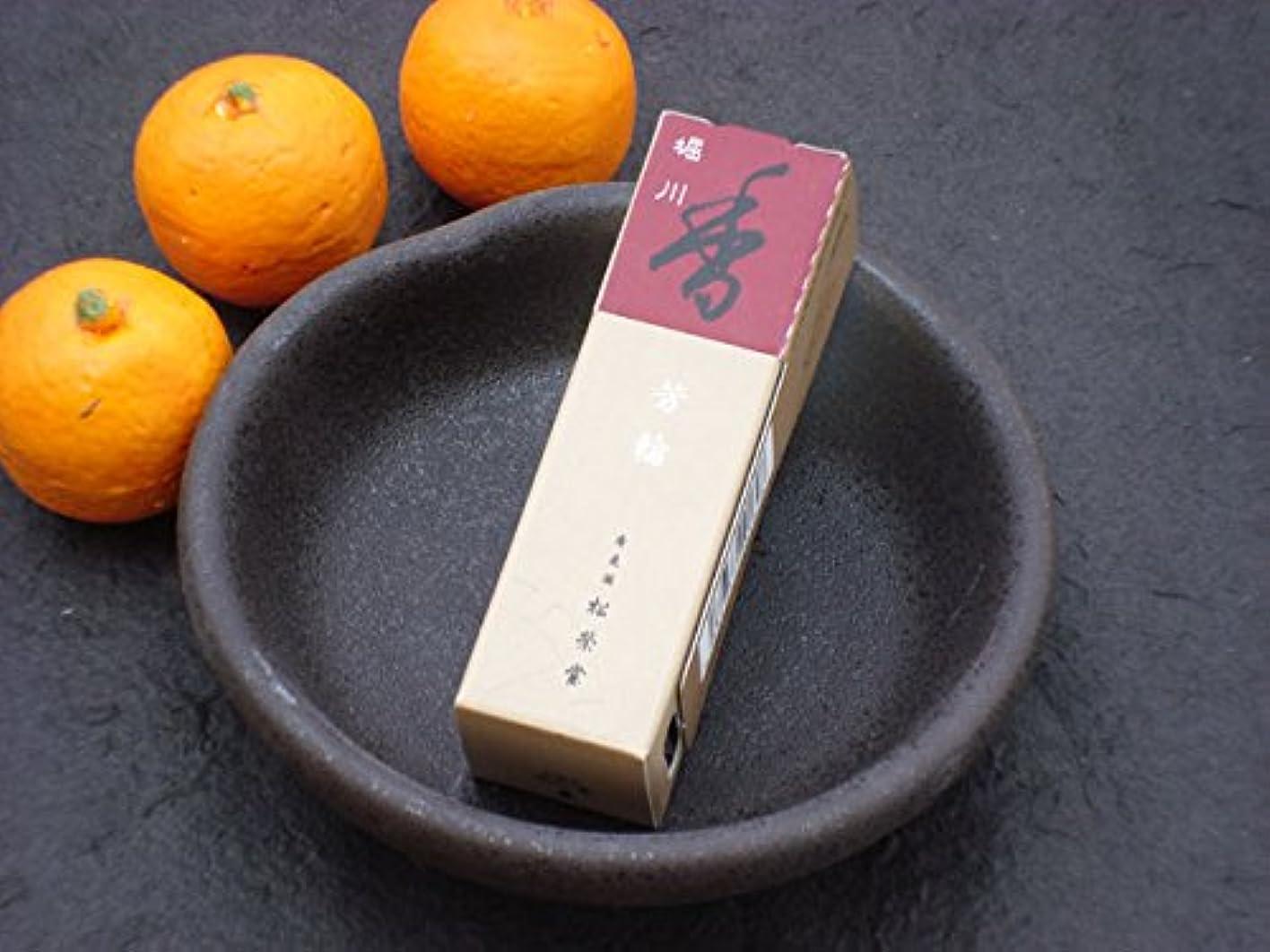 チャペル隠された浅い京都松栄堂 堀川(ほりかわ) 20本入り 【スティック】 【お香】