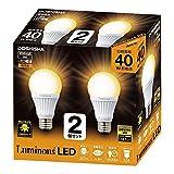 ルミナス LED電球 口金直径26mm 40W相当 電球色 広配光タイプ 密閉器具対応 2個セット CM-A40GL2