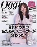 Oggi(オッジ) 2020年 02 月号 [雑誌] 画像