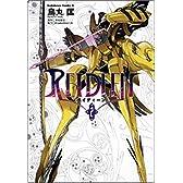 Reideen 2 (角川コミックス・エース 174-2)
