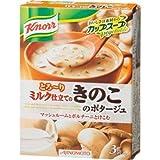 クノール カップスープ ミルク仕立てのきのこのポタージュ 40.8g×10個
