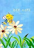 はちノートーblue―bee note (集英社文庫)