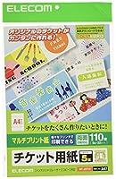 エレコム チケットカード(マルチプリント(L)) MT-J5F110