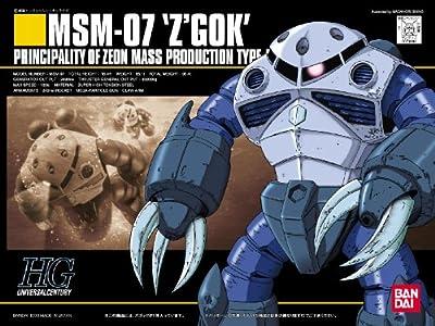 HGUC 1/144 MSM-07 ズゴック (機動戦士ガンダム)