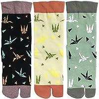 Wrapables Tabi Flip-Flop Socks (Set of 3), Origami