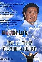 The Five Elements Breathing Program