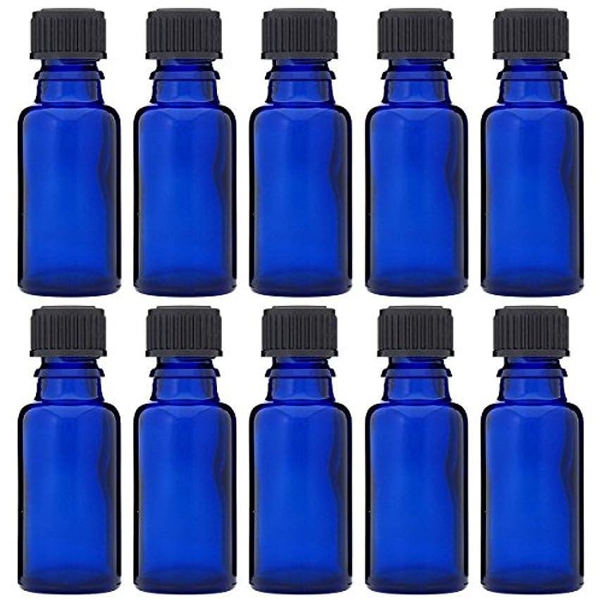 摩擦可動着飾る青色遮光ビン 30ml (ドロッパー付) 10本セット