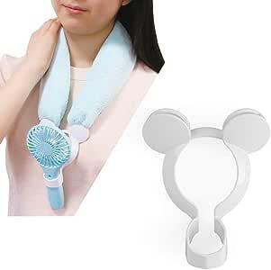 マスク冷却用 携帯扇風機 ホルダー「首もと 冷却タオル ファン 抱っこホルダー」携帯扇風機とタオルは別売 (ホワイト)