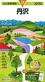 山と高原地図 丹沢 2015 (登山地図 | マップル)