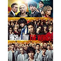 【Amazon.co.jp限定】HiGH&LOW THE WORST