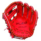 HI-GOLD(ハイゴールド) 硬式グラブPAGシリーズ(パグシリーズ) 三塁手・オールポジション用 ファイヤーオレンジ×タン 右投げ用 PAG-105
