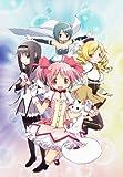 魔法少女まどか☆マギカ 5(完全生産限定版)(Blu-ray Disc)