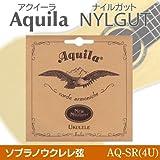 【1セット】Aquila/アクイーラ AQ-SR(4U) Nylgut ウクレレ弦 ソプラノ用