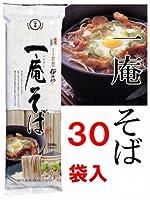 一庵そば(乾麺)300gx30袋