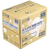 王子製紙 再生PPC用紙100W B5白色度80 2500枚