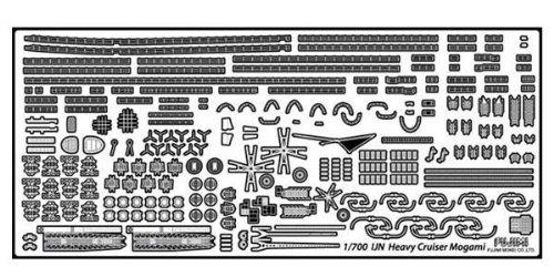 フジミ模型 1/700 グレードアップパーツシリーズNo.79日本海軍航空巡洋艦 最上専用エッチングパーツ