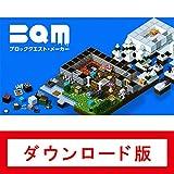 BQM ブロッククエスト・メーカー|オンラインコード版【Nintendo Switch 年末年始インディーゲーム スタンプカードキャンペーン スタンプ付与対象商品】