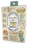 SHF サンハーティネス香産 キャッチ! ! 油 排水口用 日本製 15g×3袋 QAT-4