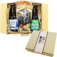 御中元 御礼 御祝 ギフト ビール ギフト 網走 クラフトビール 飲み比べ カシューナッツ 3種 流氷 知床 ドラフト 北国からの贈り物