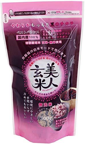 オクモト 美人玄米(国産) 300g ×4袋