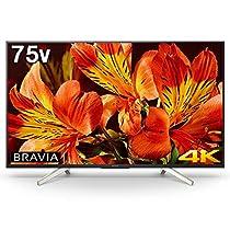 ソニー SONY 75V型 液晶 テレビ ブラビア 4K Android TV機能搭載 Works with Alexa対応 2018年モデル KJ-75X8500F