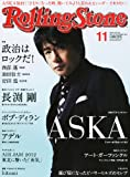 Rolling Stone (ローリング・ストーン) 日本版 2012年 11月号 [雑誌] 画像