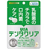 UHA味覚糖 デンタクリア タブレット ヨーグルト 21粒×2個セット