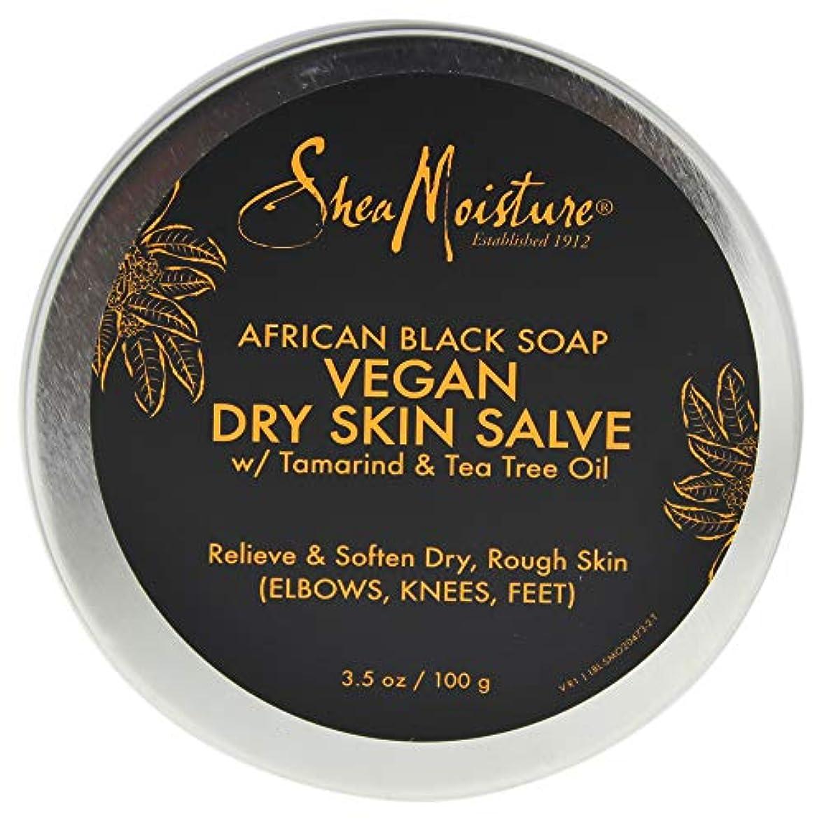 カーフ怠スーパーAfrican Black Soap Vegan Salve Cream