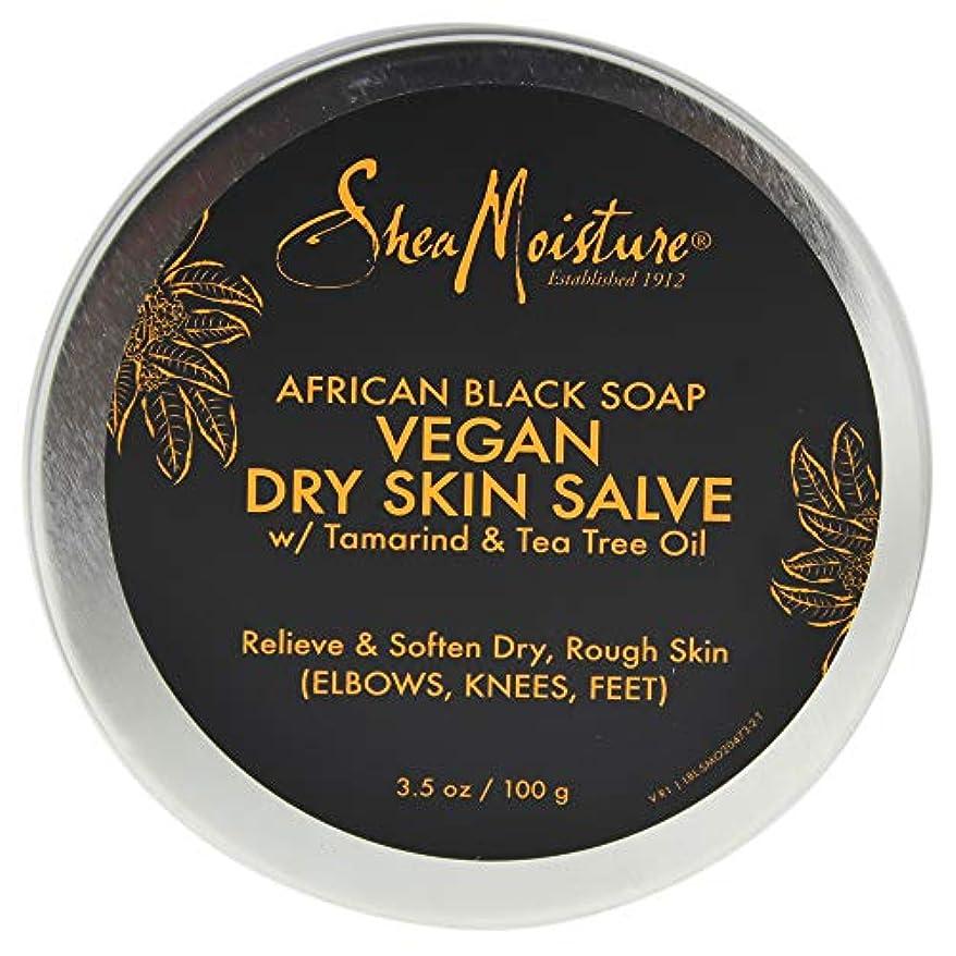 シロクマ曇ったスマッシュAfrican Black Soap Vegan Salve Cream