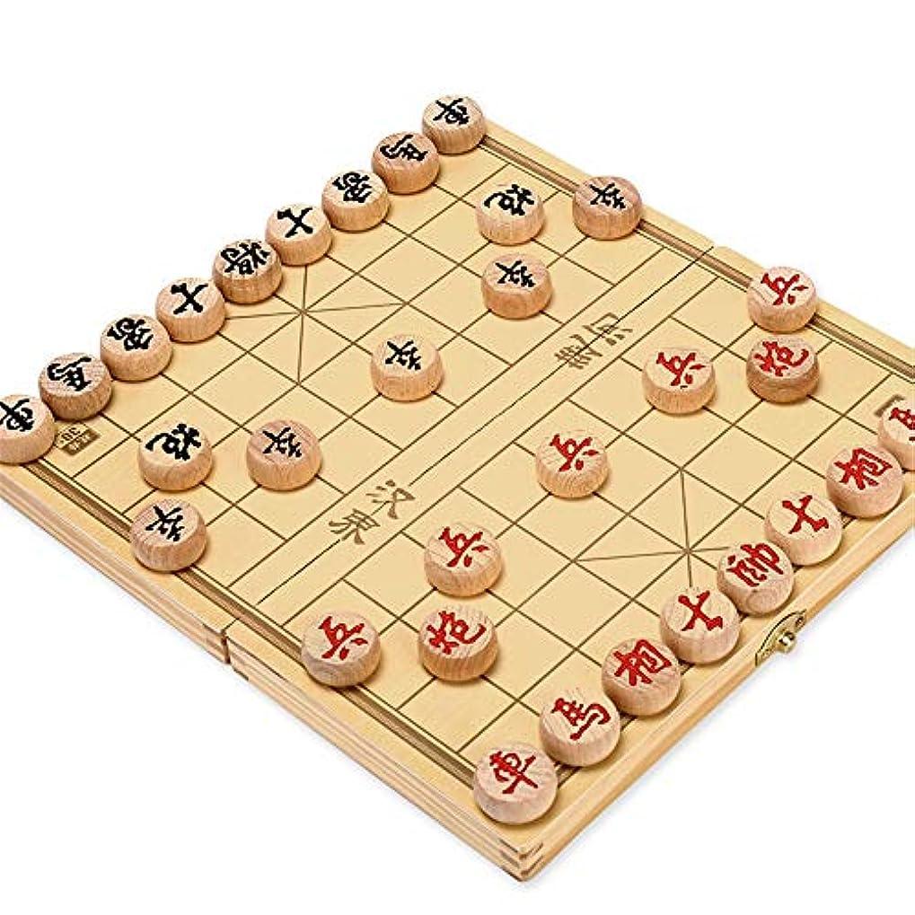 小さいコーヒーゆり旅行ゲームセット 子供と大人の娯楽のための小品折り畳み式チェスボードと木製の中国のチェスセット 収納便利 (色 : Wood, Size : 29x28x2cm)