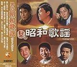 男の 昭和歌謡 ベスト PBB-93