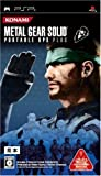 「METAL GEAR SOLID PORTABLE OPS +」の画像