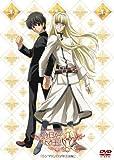 今日からマ王!R OVA(1)「小シマロンの少年王(前編)」 [DVD]
