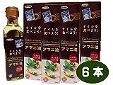 アマニ油 ゴールデンフラックスシード<186g>6本 ニップン 日本製粉(株) Mar-15