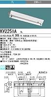 三菱電機 20W1灯 V型 逆富士型 ランプなし KV2251A 1L 60HZ