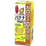 マルサン 豆乳飲料 バナナカロリー50%オフ 200ml×24本×2ケース 合計48本