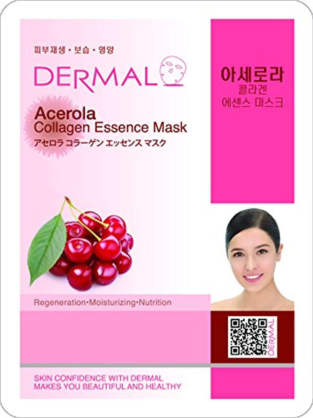 【DERMAL】ダーマル シートマスク アセロラ 10枚セット/保湿/フェイスマスク/フェイスパック/マスクパック/韓国コスメ [メール便]