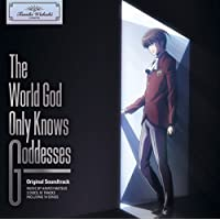 God only knows -Secrets of the Goddess- (Extract)