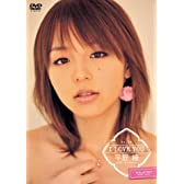 平野綾「I LOVE YOU」 [DVD]