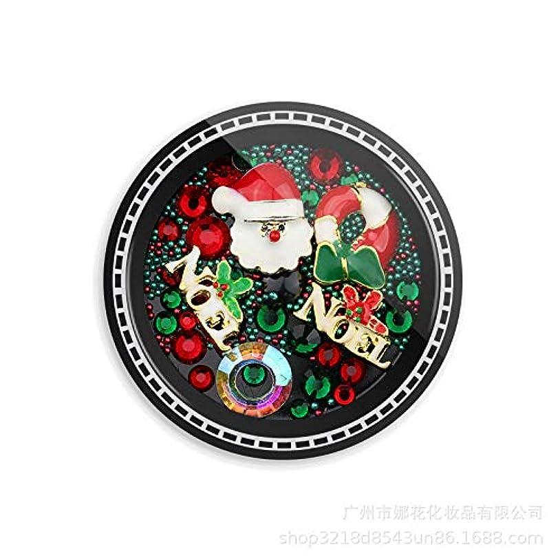 照らす定義する活性化ネイルアート メタルパーツ ネイルパール 3Dネイルシール クリスマス ネイルデコレーション かわいい プレゼント