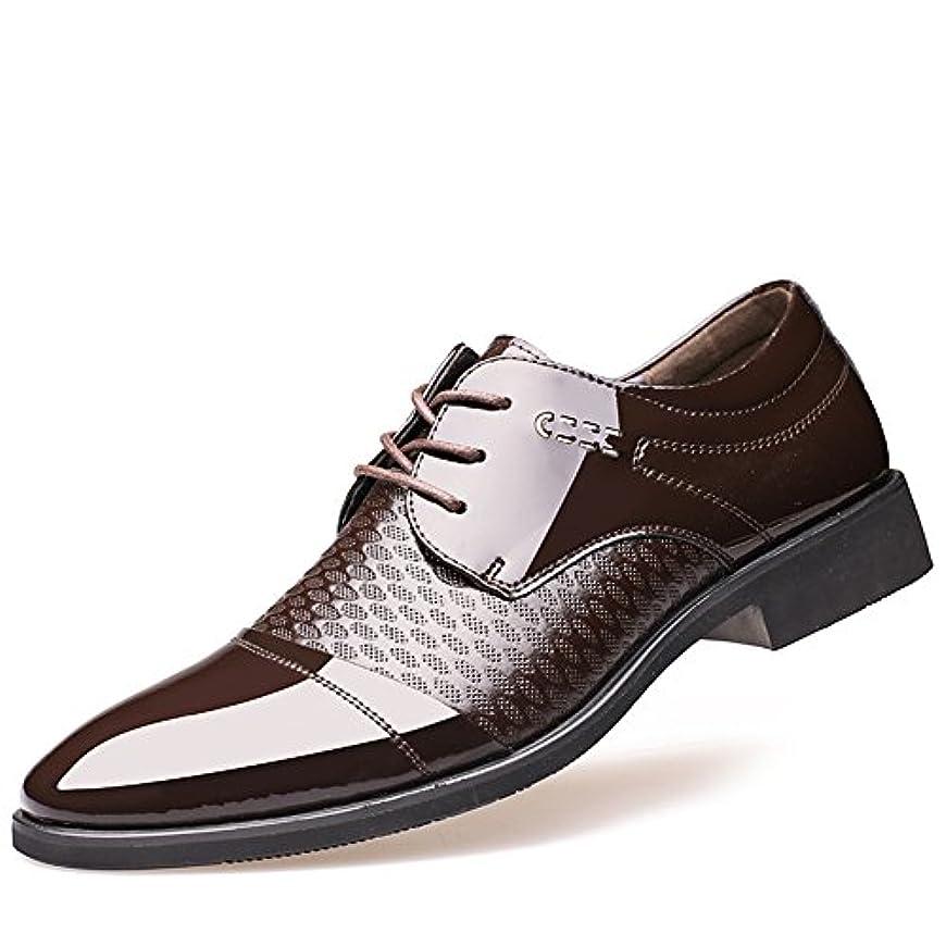 ビール蒸留するウェブKsmxos ビジネスシューズ 本革 メンズ 革靴 カジュアル 紳士靴 通勤 就職 結婚式 仕事 スーツ 靴 2色