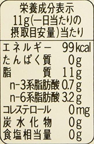 味の素 ヘルシーオメガバランス 1000g