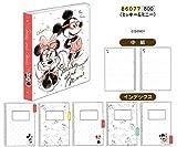 ミッキー&ミニー / ディズニー ルーズリーフ バインダー 86077 (¥ 691)