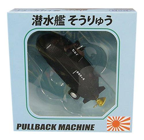 KB オリジナル プルバックマシーン 潜水艦 そうりゅう