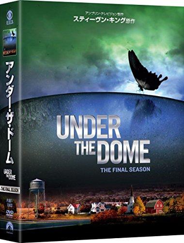 アンダー・ザ・ドーム ファイナル・シーズン DVD-BOXの詳細を見る
