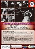 ナイト・オブ・ザ・リビング・デッド 新訳版 [DVD]