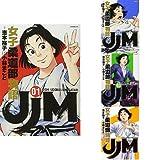 JJM 女子柔道部物語 1-4巻 新品セット (クーポンで+3%ポイント)