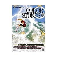【DVD】カラーストーン3 9838 900308 DVD サーフ用 サーフィンDVD デュークインターナショナル
